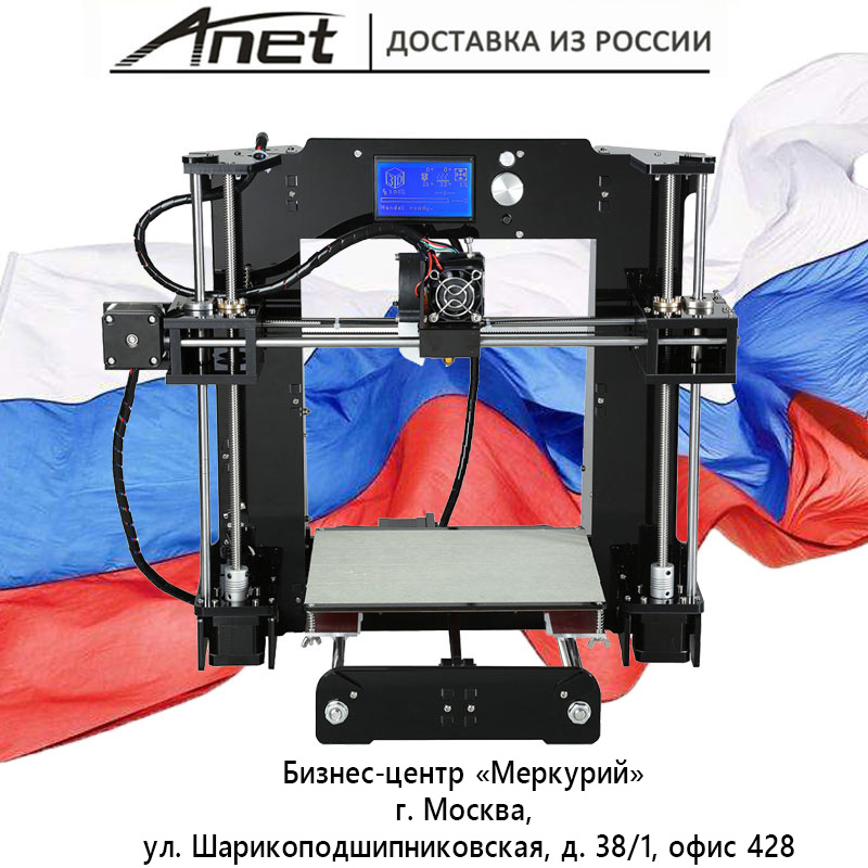 Kit de impressora bico 3D soplo adicional Novo i3 prusa reprap anet A6 A8/cartão sd PLA PLÁSTICO como presentes /transporte expresso a partir de Moscovo
