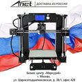 Extra Soplo Nozzle 3D Printer Kit Nieuwe Prusa I3 Reprap Anet A6 A8/sd-kaart Pla PLASTIC Als Geschenken /moskou
