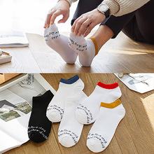 5 Pairs Of Socks Mens New Autumn Casual Breathable Invisible Shallow Mouth Comfortable Sports Cotton Soft Short 2019