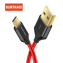 Suntaiho NEW Nylon Micro USB Cable Fast Charging Adapter 5V2.1A /8pin 25CM/1M/2M/3M USB Cable for iPhone 6 6s Plus 5s/Samsung