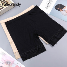 Women Skinny Safety Shorts Pants Plus Size 3XL Casual Breathable Underwear High Waist Lace Safety Shorts Black Khaki DDHP01-02 чайник мастерица эч 0 5 0 5 220 lilac