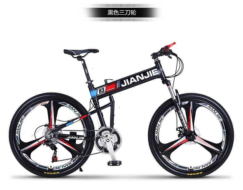 15d9007ebe5 ... New brand Mountain Bike Aluminum Alloy Frame 26 Inch Wheel 24/27/30  Speed ...