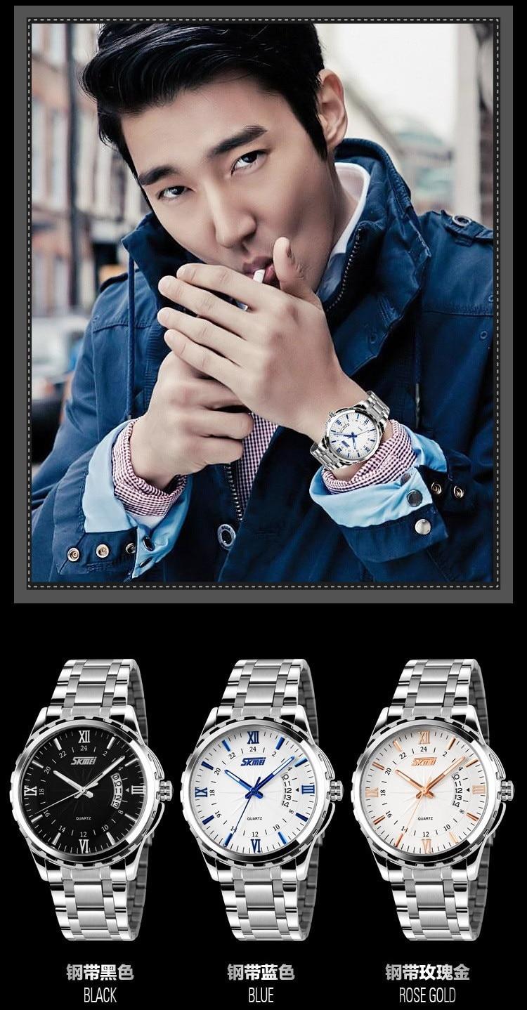 New Fashion Men Stainless Steel Quartz Watches Men's Wristwatches Gold Analog Date Waterproof Male Clock relogio masculino