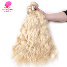 QUEEN BEAUTY 1/3/4 PC 613 Bleaching Color Blonde Brazilian Water Wave Bundles Natural Hair Extensions Remy Human Hair Weave Weft(China)