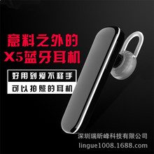Music Bluetooth Headphones Bluetooth Headset Wireless Headphone for Car High Connection Signal Xe