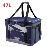 Super Large 47L Insulated Picnic Bag Lunch bag; Encryption 600D Oxford Cloth+PE Foam+PEAV; bolsa termica neveras termicas