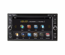 HD 2 din 6.95″ Car DVD GPS Navigation for toyota RAV4 Corolla Hilux Vios Terios Fortuner Prado Land Cruiser Avanza