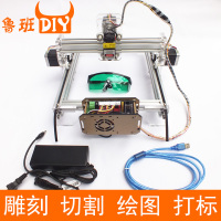 Desktop Laser Engraving Machine Marking Machine Cutting Plotter DIY Cutting Machine Mini Plotter