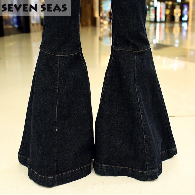 January, 2016 - Xtellar Jeans