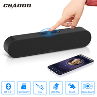 CBAOOO Speakers Wireless Bluetooth Speaker Portable subwoofer 3D Outdoor Stereo Speaker for 3.5mm interface TF Card for phone