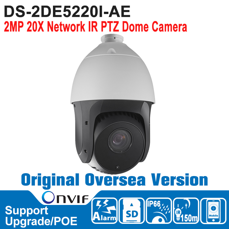 DS-2DE5220I-AE HIK PTZ Camera 1080P 2MP 20X Network IR  PTZ Dome Camera POE Speed Dome Camera Outdoor IP66 H.264/ MJPEG ds 2df7274 ael hik ptz camera 1 3mp network ir ptz dome camera speed dome camera outdoor high poe ip66 h 264 mjpeg mpe