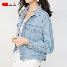 Basic Jeans Jacket Women Black Light blue Spring Autumn Woman Denim Womens Coat And Jackets Jean Slim Short Type Jacket Feminina цена