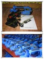 Оптовая продажа китайской + низкая цена завода! Портативный Электрический Батарея питание Пластик связывая инструмент для 12 16 мм ПЭТ/ПП banding