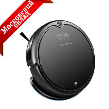 LIECTROUX Q7000 Robot Vacuum Cleaner, Smart Planned Type,Virtual Blocker,Zigzag,Robot Aspirador With Water Tank - Category 🛒 All Category