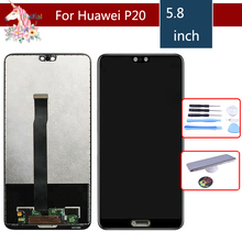 Original For Huawei P20 Lite LCD Display Touch Screen Digitizer LCD With Frame P20 LCD Screen EML-L09 EML-L22 EML-L29 EML-AL00 все цены