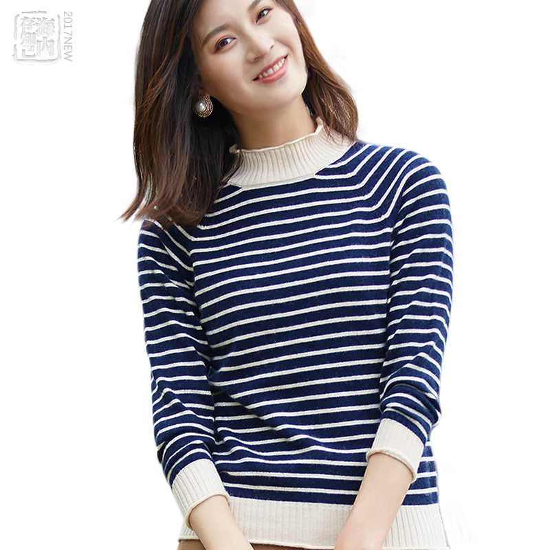 c996fd8a9c Explosion Model Women's Fine Combing Wool High Turtleneck Stripes Pullover  Urban Chic Sweater Winter Sweaters Raglan Sleeve Navy