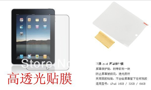 10PCS Teclast P88 dual-core eight inches tablet PC hd original film scratch resistant skin+Free shipping Via HKPAM