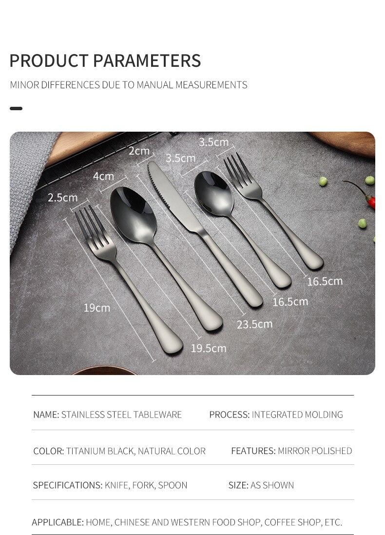 不锈钢西餐餐具_08