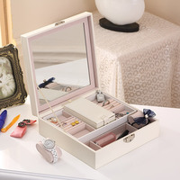 PU Leather Storage Makeup Case Jewelry Organizer Container Boxes Cosmetic Case glass mini Jewelry Boxes inside Packaging