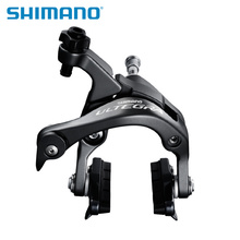 Wholesale prices Shimano Ultegra BR-6800 6810 Road Bike / Cycle Dual Pivot Brake Caliper
