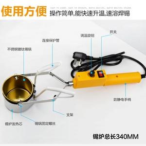 Image 3 - חדש 1PC 160W 280W 380W התכה תנור 450C חשמלי נייד הלחמה תנור ליציקת ראשי עופרת פח אינדיום תעשייתי תנור
