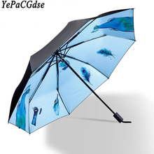 New black plastic umbrella creative peacock pattern sunscreen UV protection
