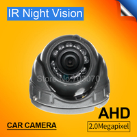 2.0MP Mini Metal Dom Camera AHD Car Camera With Night Vision IR 12V Waterproof Vehicle Security monitoring Camers For Truck