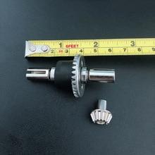 Горячая нержавеющая сталь шестерни дифференциал 12428 RC автомобилей запасные части прочные аксессуары BX