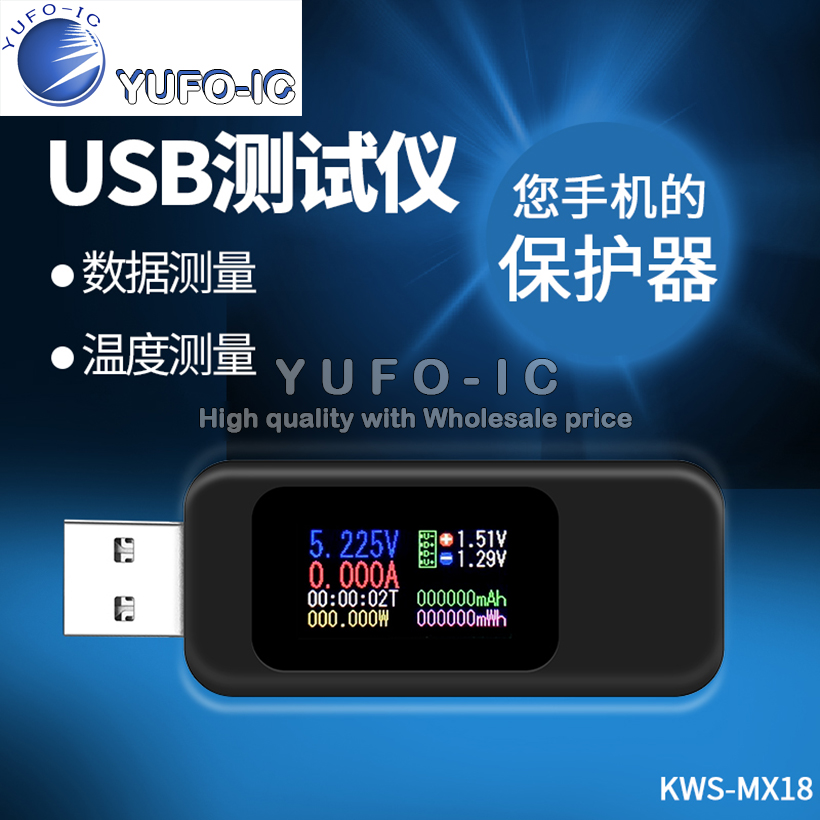 Usb current voltage capacity power testing instrument MX18 monitor phone charger mobile powerUsb current voltage capacity power testing instrument MX18 monitor phone charger mobile power