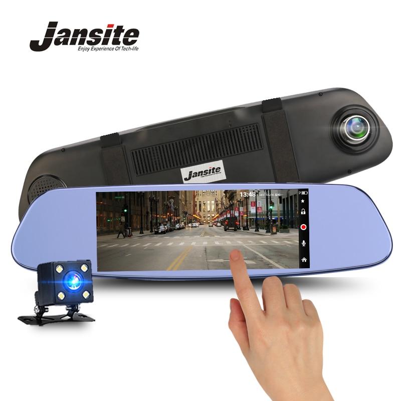 Jansite 7 pouces écran tactile dvr de voiture 1080 P voiture à double lentille Caméras earview miroir enregistrement En Boucle enregistreur de bord Greffier Dash cam