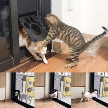 Drzwi dla zwierząt bezpieczne zamykane magnetyczne moskitiera do drzwi dla psów koty brama okienna dla zwierząt swobodnie łatwa instalacja moda ładny wzór J17 tanie i dobre opinie Drzwi i Gates Z tworzywa sztucznego ZYL0145 Uniwersalny