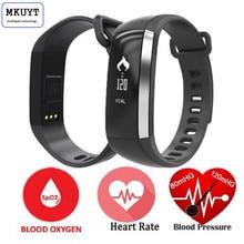 Mkuyt монитор сердечного ритма Беспроводной Водонепроницаемый IP67 активности браслет умный браслет часы с Спорт шагомер, счетчик калорий