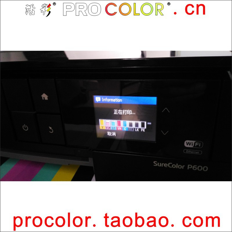 PROCOLOR 2015 Newest P600 refillable cartridge with chip for Epson Surecolor SC-P600 cartridge T7601-T7609 9 color free shipping for epson surecolor p600 cartridge chip resetter for epson sc p600 resetter t7601 t7609 t760