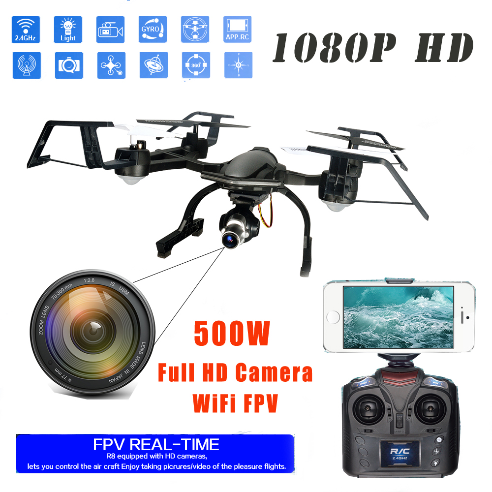 EBOYU(TM) 668-R8W 2.4GHz WiFi FPV Drone 5.0MP 1080P HD Camera RC Quadcopter Drone w/ One Key Return 3D Flips LED Flash Light RTFEBOYU(TM) 668-R8W 2.4GHz WiFi FPV Drone 5.0MP 1080P HD Camera RC Quadcopter Drone w/ One Key Return 3D Flips LED Flash Light RTF