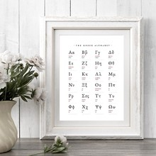 Greek Alphabet Prints Greek Letters Math Art Canvas Painting Wall Picture Mathematics Educational Poster Math Classroom Decor(China)