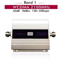 60dB Gain LCD Display Signal Booster 3G UMTS WCDMA 2100 (LTE Band 1) Mobile Signal Repeater 3G Network Cellular Signal Amplifier atnj 3g wcdma 2100 cell phone signal amplifier band 1 umts 3g wcdma signal repeater 70db gain lcd display agc alc 3g booster set