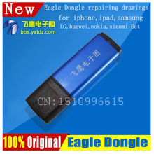 цены на New eagle dongle  Repair mobile phone circuit board Repair mobile phone PCB the circuit diagram  в интернет-магазинах