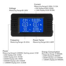 6in1 Digital AC 80~260V Power Energy Monitor Voltage Current KWh Watt Meter 100A/10A qiang 110 220v digital tube ac 80 260v 100a 22kw 9999kwh power meter energy voltage current shell 4 panel transformer usb wire