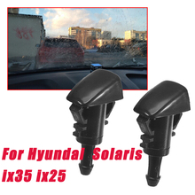 2X Передняя стеклоочиститель воды Форсунка для hyundai Verna ix35 ix25 для hyundai Solaris ix25 запасные части