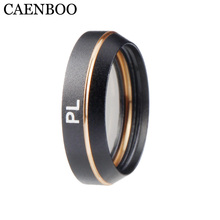 CAENBOO Drone Filters For DJI Mavic Air CPL MCUV Polar Polarizing Filter Set For DJI Mavic Air Camera Lens Protector Accessories