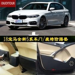Poduszki samochodowe przednie tylne drzwi siedzisko Anti kick mata akcesoria do stylizacji samochodów dla BMW 5 seria sedan salon g30 530i 528i 540i|accessories for|accessories for bmwaccessories accessories -