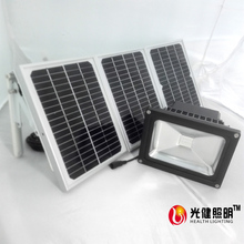 20W Solar Grow Light Full Spectrum LED