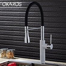 Okaros Кухня раковина кран вытащить двойной сопла распылителя белый Краски chrome отделка Поворот на 360 градусов одной ручкой смеситель