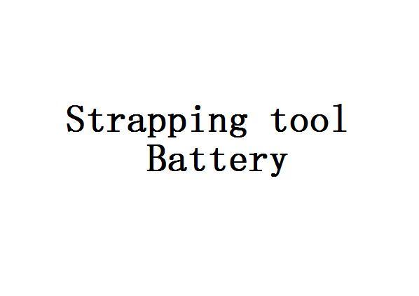 Luoxin группа низкие заводская цена батареи запасные части заменить батарею стреппинг машины, упаковочная машина запасные части