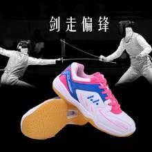 Профессиональная Обувь для фехтования, соревнований, фехтования, тренировочная обувь для детей, фехтования, спортивная обувь, нескользящая, маленький размер, Молодежная обувь