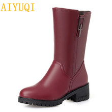 AIYUQI Women boots 2019 new genuine leather female motorcycle boots, fashion big size 41 42 43 red female winter boots shoes new motorcycle genuine leather boots racing boots touring boots riding road boots size 39 45