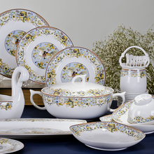 Jingdezhen porcelain tableware 56 European high-grade bone china tableware ceramic tableware set up marriage
