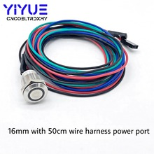 цена на Metal Push Button Switch 16MM with LED light 5V with 50cm wire harness power port Self-reset
