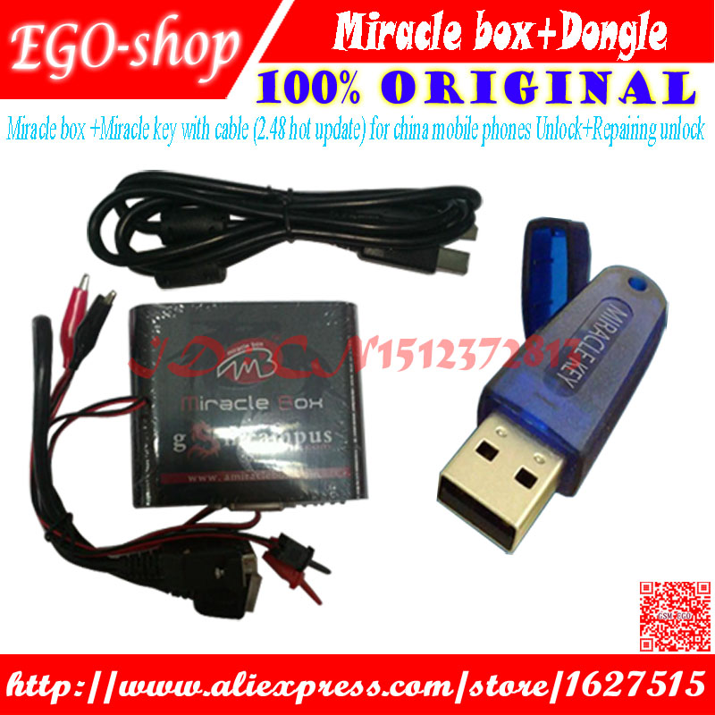 Gsmjustoncct Original boîte Miracle + clé Miracle avec câbles (2.48 mise à jour chaude) pour les téléphones mobiles de la chine déverrouiller + réparation déverrouiller - 2