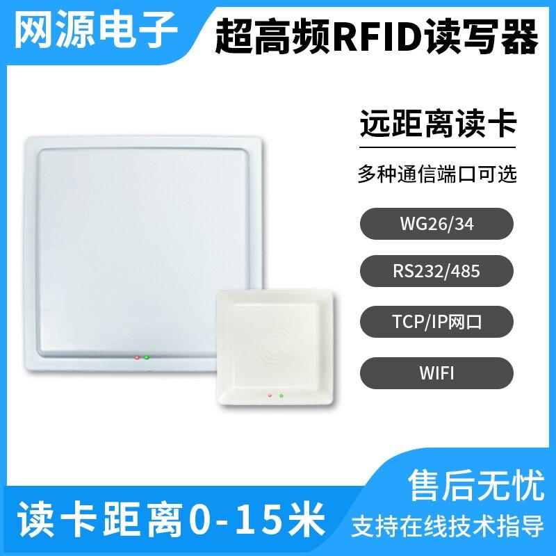 UHF UHF RFID قارئ المسافة الطويلة وقوف السيارات الصناعية بطاقة دخول قارئ 915 M الإلكترونية علامة قارئ-في قطع غيار مكيف الهواء من الأجهزة المنزلية على